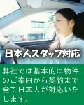 img_3_jp